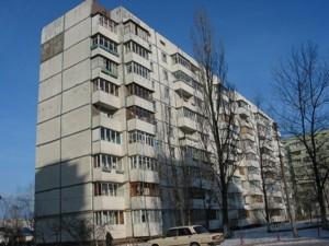 Квартира Героїв Дніпра, 51, Київ, Z-457186 - Фото