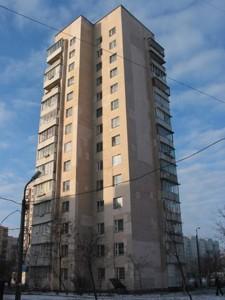 Квартира Героев Сталинграда просп., 61а, Киев, Z-485189 - Фото3