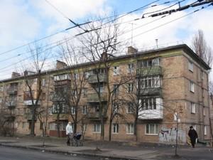 Квартира Антонова Авиаконструктора, 4, Киев, Z-662403 - Фото 2