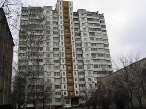 Квартира Василенко Николая, 14г, Киев, H-46175 - Фото1