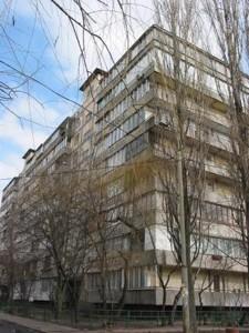 Квартира Волгоградська, 5, Київ, H-40549 - Фото