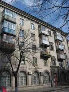 Офіс, Z-130858, Волоська, Київ - Фото 1