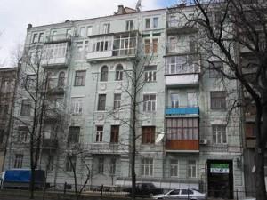 Квартира Бульварно-Кудрявская (Воровского) , 8, Киев, R-16224 - Фото1