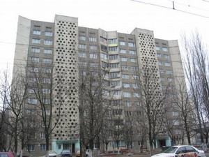 Квартира Коласа Якуба, 12, Киев, X-34553 - Фото