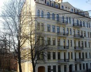 Квартира Гончара О., 45, Київ, R-31777 - Фото