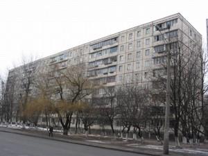 Квартира Юри Гната, 8, Київ, Q-879 - Фото