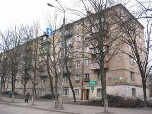 Склад, Антонова Авиаконструктора, Киев, Z-1000619 - Фото1