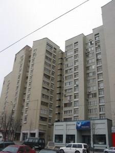 Квартира Антоновича (Горького), 124а, Киев, P-28855 - Фото