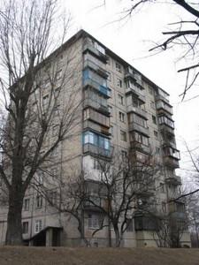 Квартира Гарматна, 38, Київ, Z-578287 - Фото1
