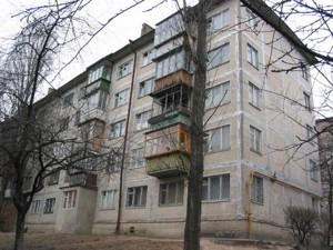Квартира Гарматная, 40, Киев, R-4338 - Фото1