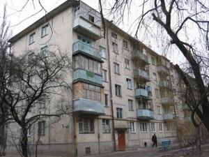 Квартира Гарматная, 42, Киев, H-46396 - Фото1