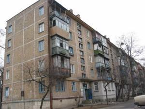 Квартира Грекова Академіка, 15, Київ, H-46955 - Фото1