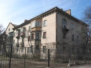 Квартира Сергієнка Івана, 3а, Київ, Z-681618 - Фото
