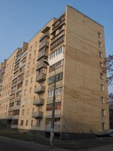 Квартира Вітряні Гори, 17, Київ, E-39999 - Фото