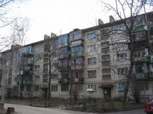 Квартира Волгоградская, 29а, Киев, C-104414 - Фото