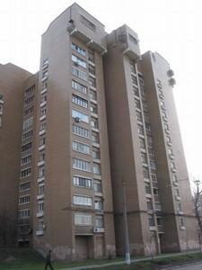 Нежилое помещение, Антоновича (Горького), Киев, E-39001 - Фото 11