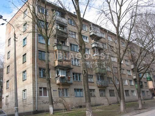 Нежилое помещение, Задорожный пер., Киев, Z-709332 - Фото 1