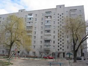 Квартира Набережно-Корчуватська, 92, Київ, X-26638 - Фото