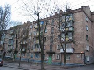 Квартира Ольжича, 9, Киев, Z-742878 - Фото1