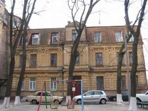 Квартира Пирогова, 10, Киев, Z-564932 - Фото