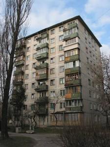 Квартира Куринного Петра (Рыкова Комиссара), 3, Киев, M-32083 - Фото1