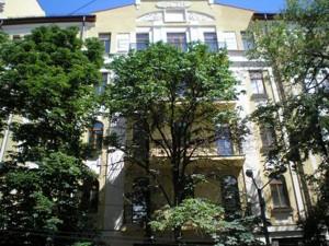 Кафе, Софиевская, Киев, Z-655636 - Фото