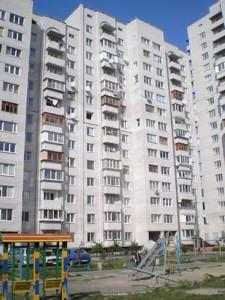 Квартира Олевська, 3б, Київ, Z-549928 - Фото1