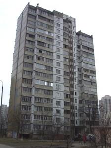 Квартира Ирпенская, 68, Киев, D-34262 - Фото