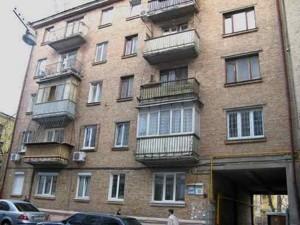 non-residential premises, Chekhovskyi lane, Kyiv, R-31702 - Photo