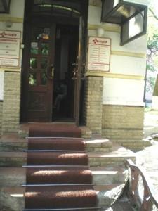 Офис, Сечевых Стрельцов (Артема), Киев, J-2356 - Фото