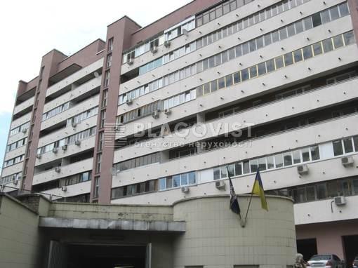 Квартира F-12471, Тарасовская, 21, Киев - Фото 1