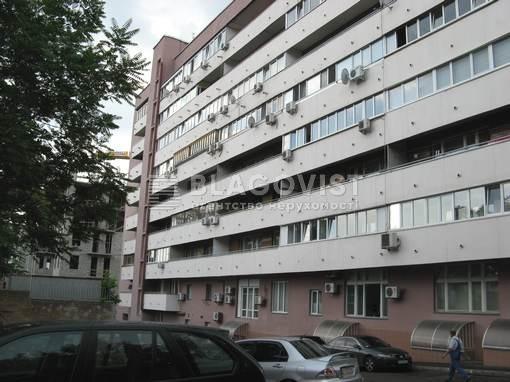 Квартира F-12471, Тарасовская, 21, Киев - Фото 2
