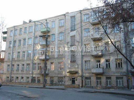 Офис, Z-1148414, Никольско-Ботаническая, Киев - Фото 1