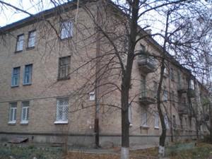 Квартира Науки просп., 35корп.3, Киев, R-3851 - Фото