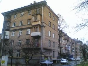 Квартира Чигоріна, 47/4, Київ, F-37630 - Фото 13