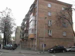 Офис, Московская, Киев, R-35753 - Фото 15