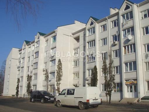 Квартира Z-1790119, Погребняка, 13, Чубинское - Фото 1