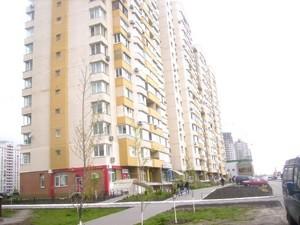 Квартира Григоренко Петра просп., 28, Киев, L-3925 - Фото2