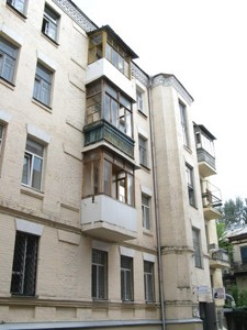 Office, Bulvarno-Kudriavska (Vorovskoho), Kyiv, Z-106619 - Photo