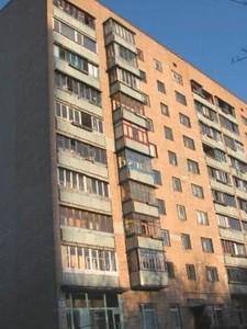 Квартира Половецька, 12/42, Київ, H-40156 - Фото1