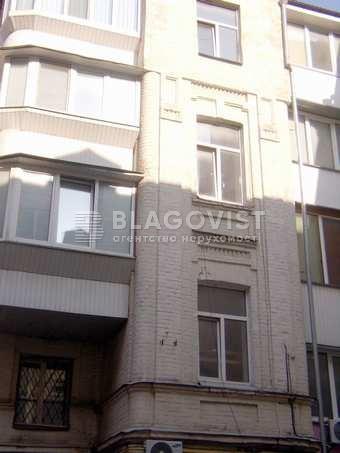 Квартира H-45163, Большая Житомирская, 16/0, Киев - Фото 2