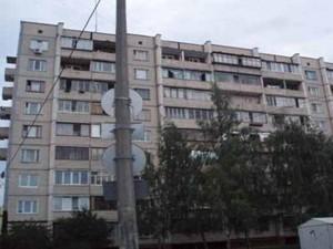 Квартира Шмідта Отто, 26а, Київ, X-32826 - Фото