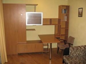 Квартира C-57758, Емельяновича-Павленко Михаила (Суворова), 13, Киев - Фото 9