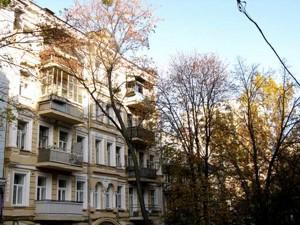 Квартира Франко Ивана, 20, Киев, E-36303 - Фото1