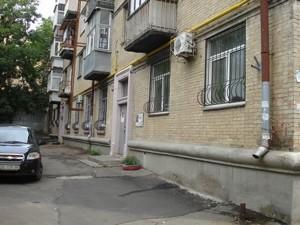 Офис, Винниченко Владимира (Коцюбинского Юрия), Киев, X-12733 - Фото1