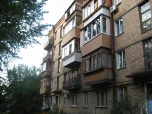 Квартира Ереванская, 31/1, Киев, A-112631 - Фото