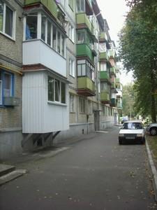 Парикмахерская, Героев Севастополя, Киев, Z-638879 - Фото