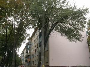 Квартира Турчина Игоря (Блюхера), 9, Киев, Z-60117 - Фото1