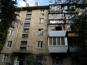Квартира Турчина Игоря (Блюхера), 9, Киев, Z-60117 - Фото2