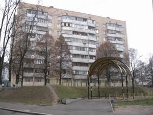Квартира Петропавловская, 14, Киев, M-33346 - Фото